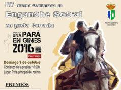 Cartel-enganche-social-pista-cerrada2016