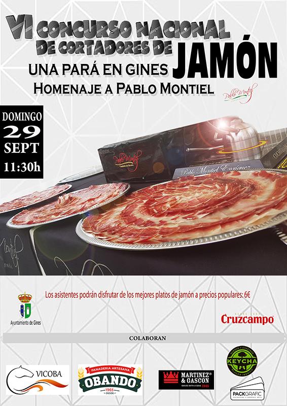 Cartel Jamón 2019